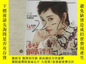 二手書博民逛書店中國女性海外版罕見2017年10月號(封面人物:孫儷 拍一部讓大