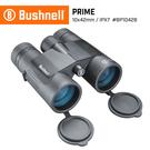 【美國 Bushnell 倍視能】Prime 先鋒系列 10x42mm 防水型雙筒望遠鏡 BP1042B (公司貨)