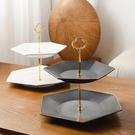 乾果盤 陶瓷網紅水果盤創意現代客廳茶幾家用多層果盤零食盤糖果盤前臺【快速出貨八折鉅惠】