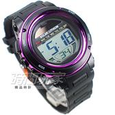 SKMEI 時刻美 閃耀時刻 太陽能 計時運動電子手錶 中性錶 男錶 女錶 學生錶 橡膠 黑色x紫 SK1096紫