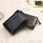 防消磁卡包男士多卡位大容量證件位銀行卡夾女防盜刷信用卡套 初語生活