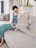 防滑沙發墊現代簡約全包萬能套沙發套坐墊罩巾布藝四季通用型全蓋 走心小賣場
