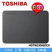 [富廉網]【Toshiba】Canvio Premium 金耀碟 3TB 行動硬碟 USB3.0 深灰/銀