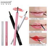 Goood/古迪唇刷 伸縮便攜式口紅刷 唇彩妝化妝刷金屬管帶蓋唇線筆 薔薇時尚