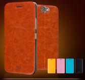 【清倉】HTC One A9 莫凡睿系列二代支架皮套 宏達電 A9 內嵌錳鋼超薄超耐用 手機保護殼 保護套