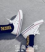 帆布鞋加絨女童鞋子春秋季新款小白鞋男童板鞋布鞋潮 海角七號