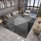 北歐風ins地毯臥室客廳網紅同款滿鋪可愛家用床邊茶幾大面積地墊  ATF  魔法鞋櫃