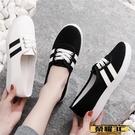 懶人鞋 2021春季新款小白帆布女鞋一腳蹬懶人板鞋韓版百搭學生休閒布鞋女 618購物