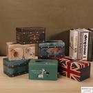 紙巾盒創意家用客廳茶幾可愛抽紙盒歐式簡約車載餐廳紙抽收納 歐韓時代