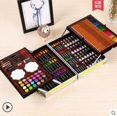 兒童畫筆套裝美術學習用品畫畫工具繪畫蠟筆女孩水彩筆 【全館9折】