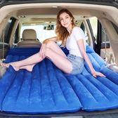 車載充氣床SUV車震床後備箱床墊旅行床折疊床氣墊床汽車充氣床【店慶88折】