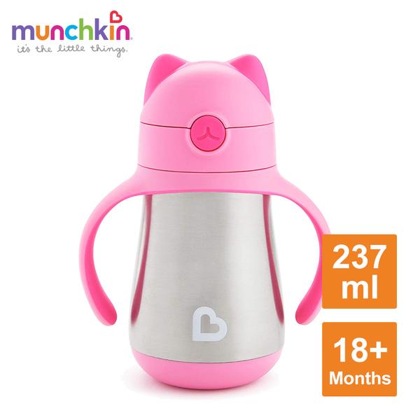 munchkin滿趣健-喵喵不鏽鋼保溫吸管練習杯237ml-粉