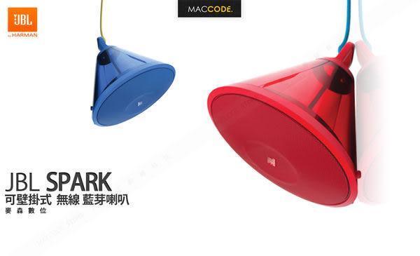 【英大公司貨】JBL Spark 可壁掛式 無線 藍芽喇叭