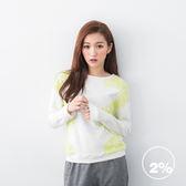 【2%】繡花裝飾上衣-白