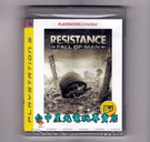 【PS3原版片 可刷卡】☆ 全面對抗 人類沒落之日 人類末日 ☆Best英文亞版全新品【台中星光電玩】