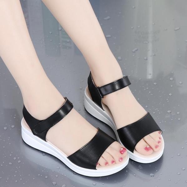 涼鞋女夏平底2019新款簡約平跟厚底涼鞋
