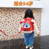 防走失書包卡通幼兒園寶寶男女孩兒童蛋殼可愛小背包1-3歲5-6歲 潮流前線