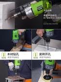 手電鑽卡瓦尼手電鑽家用打孔沖擊鑽多 迷你手槍鑽電鑽電轉小型電鑽
