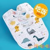 3條裝 嬰兒圍嘴兒童吃飯圍兜寶寶純棉紗布口水巾防水吐奶圍脖【淘嘟嘟】