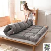 加厚床墊1.8m床褥子1.5m雙人墊被褥學生宿舍單人0.9米1.2m榻榻米 MKS宜品居家