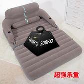 靠背單雙人家用充氣沙發床氣墊床懶人沙發躺椅午休充氣床墊多功能WZ2936 【極致男人】TW