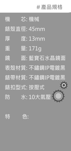 Relax Time (RT-38J-2) 防水 鏤空 機械 男錶/黑金/45mm