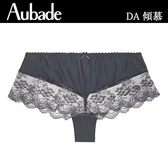 Aubade傾慕S-XL蕾絲平口褲(魔法灰)DA