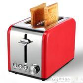 早餐機 九殿DSL-102多士爐吐司機早餐烤面包機全自動家用 居優佳品igo
