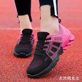運動鞋女 黑色跑步鞋韓版透氣百搭網面健身房運動鞋子 df1345【大尺碼女王】