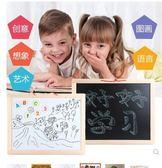 實木兒童磁性寫字板可擦白板粉筆字小黑板掛式家用教學創意畫板 【老闆大折扣】LX