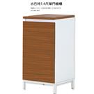 【UHO】艾美爾系統1.4尺單門餐櫃 免運費HO18-732-6