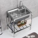 簡易水池家用廚房不銹鋼水槽帶支架單槽洗手池雙槽洗菜盆洗碗池子 ATF 夏季狂歡