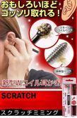 【NF73除耳垢魔法棒】除耳垢棒 耳勺 潔耳器女人我最大 螺旋挖耳棒日本超爽