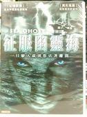 影音專賣店-I10-062-正版DVD*電影【征服幽靈海】-凱瑟琳朗海格奎斯特*克特瑪克斯盧特