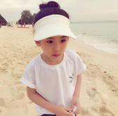夏季新款兒童空頂帽彈力帽圍男童女童太陽帽戶外沙灘帽寶寶遮陽帽 卡布奇诺