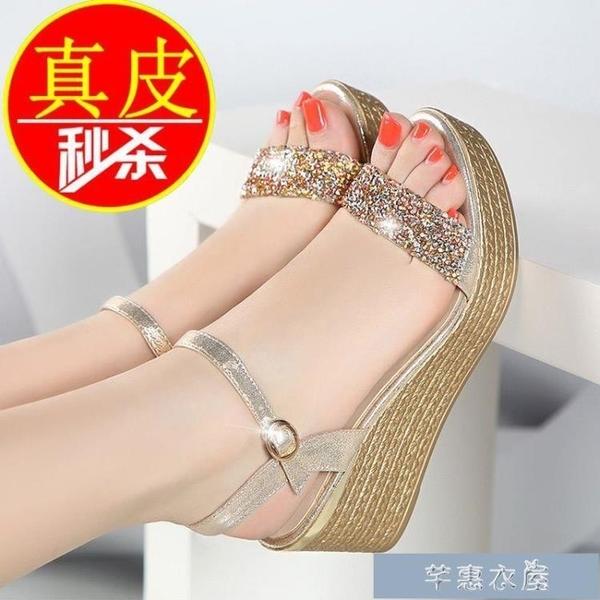 厚底涼鞋紅晴蜒夏季新款真皮涼鞋女中跟坡跟平底厚底防水臺百搭休閒鞋 快速出貨