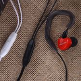 線控耳機手機耳機入耳式重低音炮手機電腦音樂有線耳塞通用女生男帶麥 曼莎時尚
