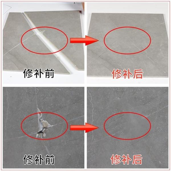瓷磚修補劑陶瓷膏地磁磚膠強力黏合劑馬桶大理石坑洞釉面修復家用【快速出貨八折搶購】