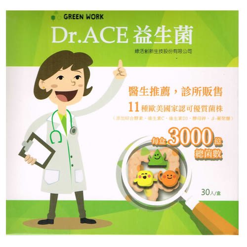 益生菌 11種歐美國家認可優質菌株 Dr.ACE