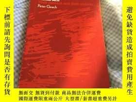 二手書博民逛書店Mental罕見Acts (Studies in Philoso
