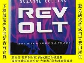 二手書博民逛書店Revolt罕見瑞典文瑞典語書Y385290 Suzanne Collins Månpocket ISBN:9