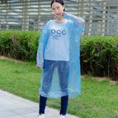 成人加厚一次性雨衣單人徒步雨衣套裝男女通用無毒戶外雨披