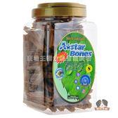 【寵物王國】美國A☆star Bones-空心六星棒(幫助皮膚保健及亮毛)S-1400g【家庭號】
