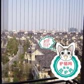 隱形防盜窗防護網鋼絲防盜網不銹鋼網格陽臺兒童窗戶防護欄圍欄網