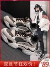 老爹鞋女加絨加厚2020冬季新款厚底保暖韓版棉鞋超火智熏運動鞋子 蘿莉小腳丫