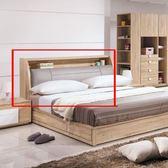 【石川傢居】CE-149-03 多莉絲6尺床頭箱(不含其它商品) 台北到高雄搭配車趟免運 搭車趟免運 浮雕