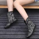 時尚印花短筒U形雨鞋女天然橡膠水鞋水靴 成人學生防滑雨水靴子 設計師生活百貨