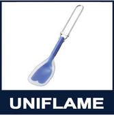 UNIFLAME FD 矽膠摺疊湯匙 藍 667781  露營│戶外│野炊