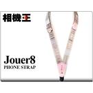 Jouer8 1.8 手機背帶 赫瑟爾粉