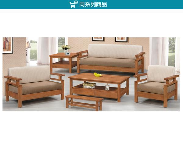 《固的家具GOOD》231-1-AA 全實木南洋檜木板椅組/含玻璃【雙北市含搬運組裝】